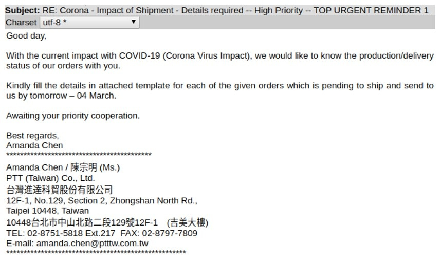 barracuda newtkorks   esempio di email di phishing